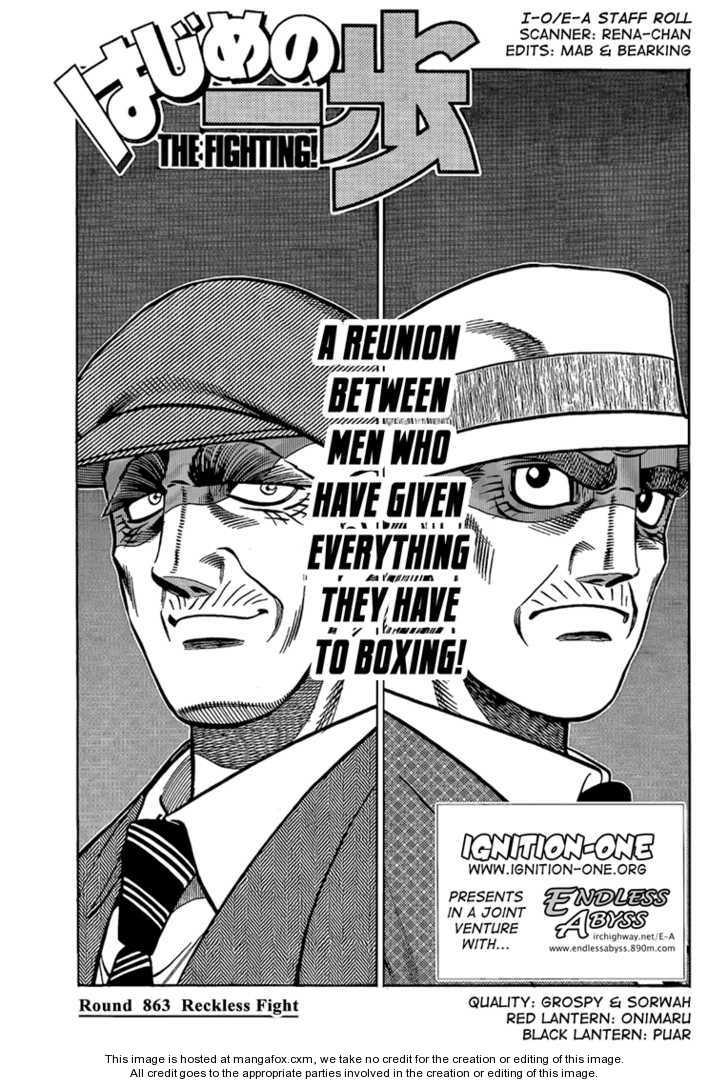 Hajime no Ippo 863 Page 1