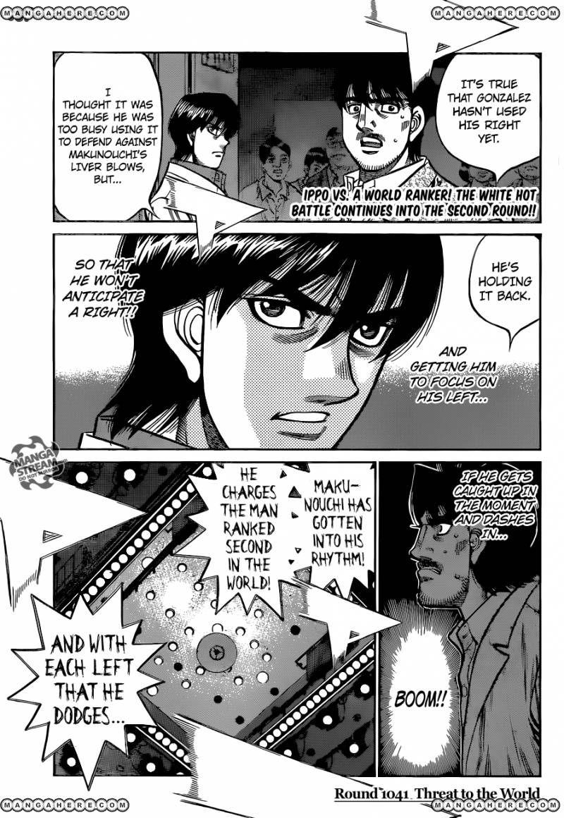 Hajime no Ippo 1041 Page 1