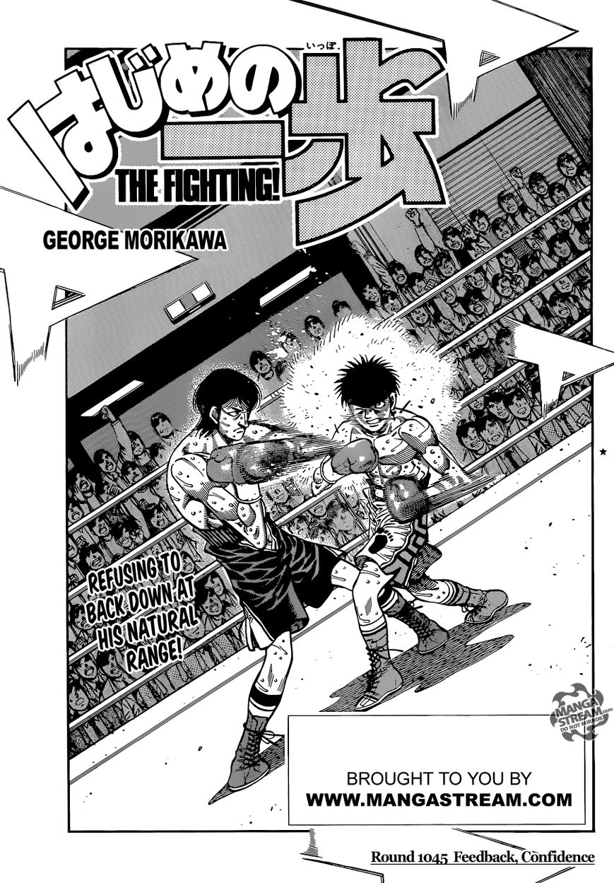 Hajime no Ippo 1045 Page 1