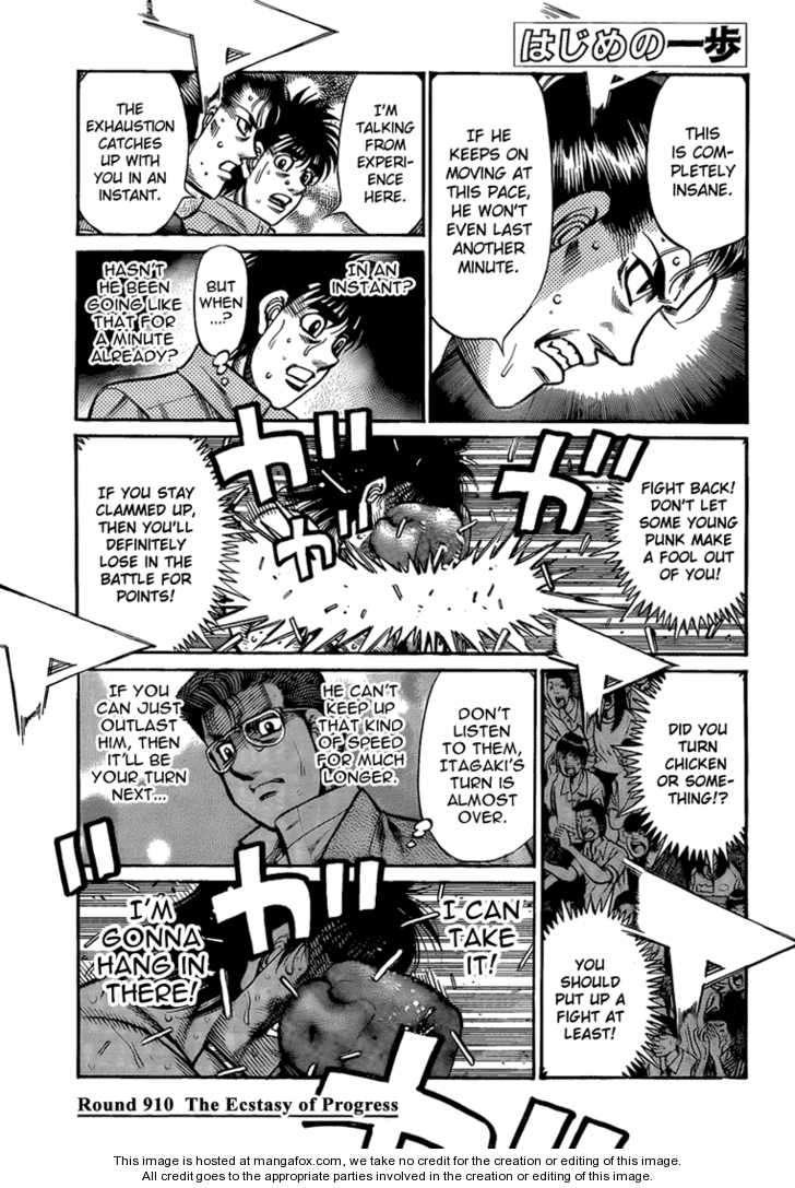 Hajime no Ippo 910 Page 1