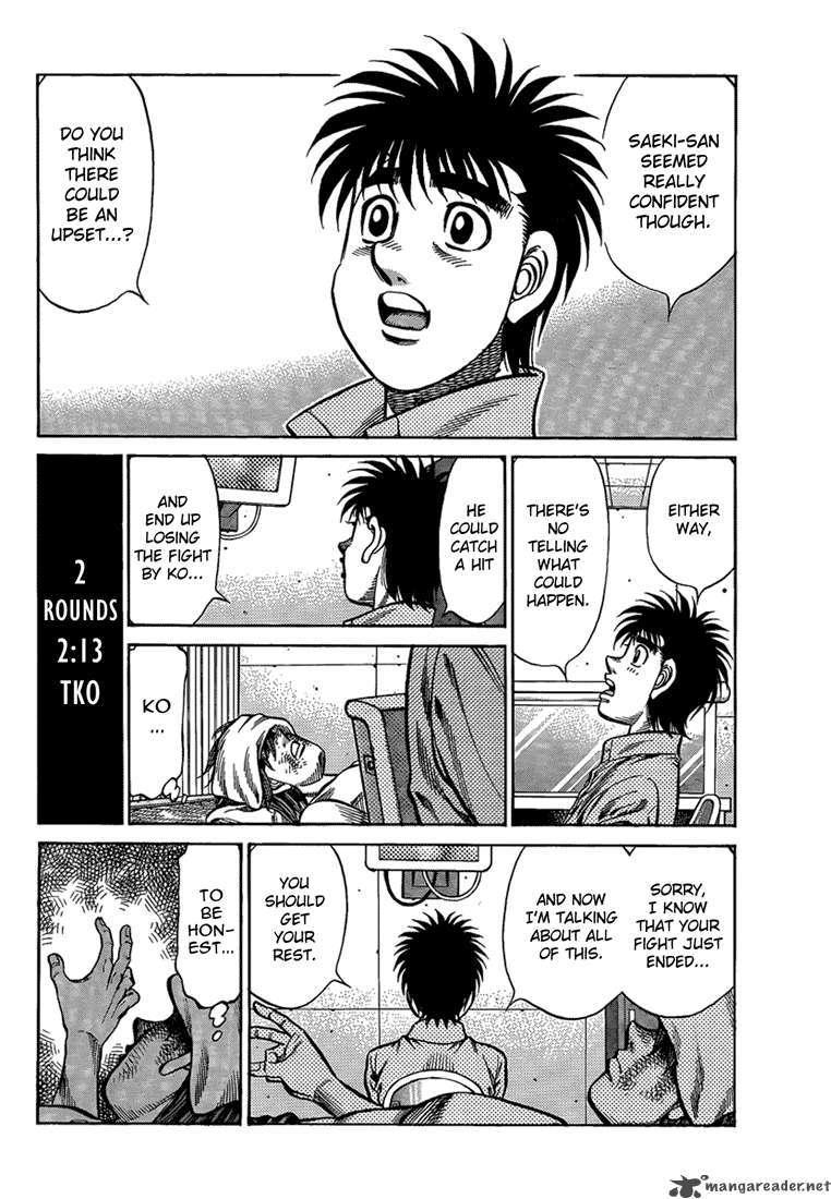 Hajime no Ippo 912 Page 2