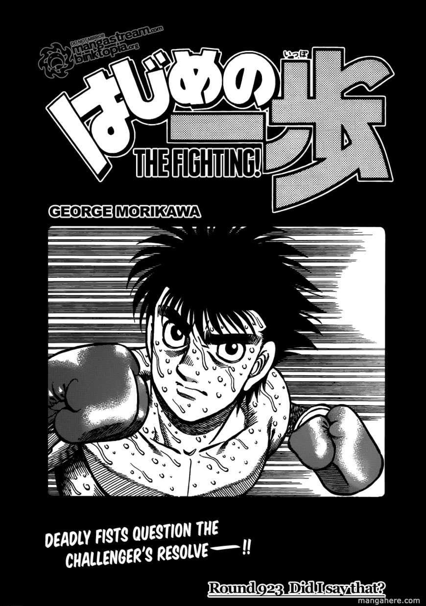 Hajime no Ippo 923 Page 1