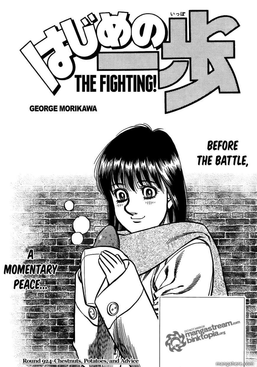 Hajime no Ippo 924 Page 1