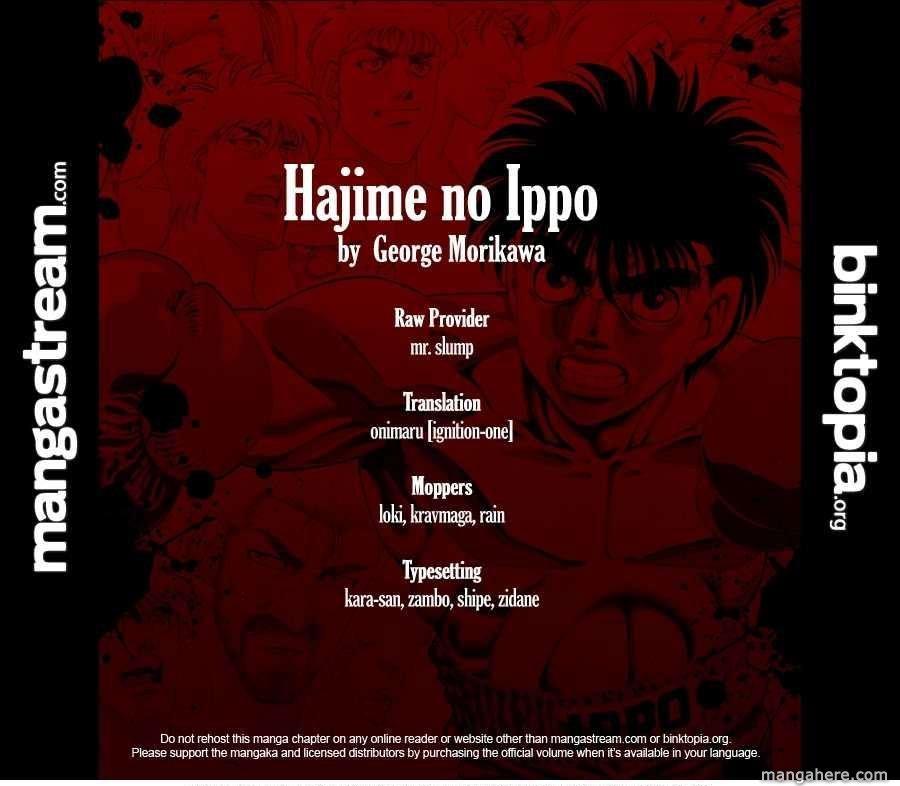 Hajime no Ippo 932 Page 2