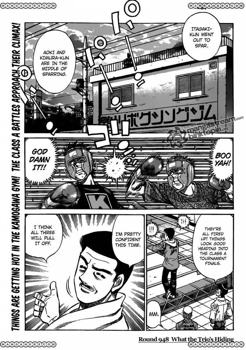 Hajime no Ippo 948 Page 1