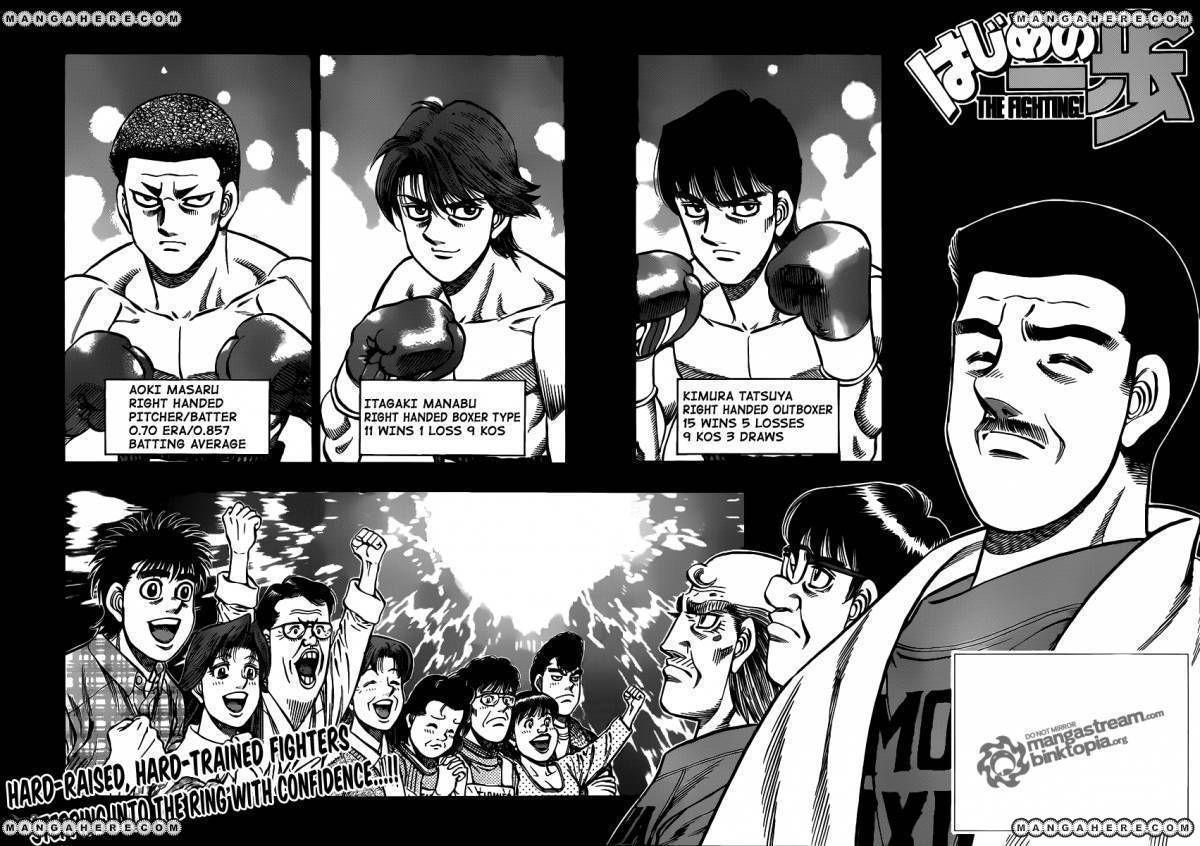 Hajime no Ippo 948 Page 2