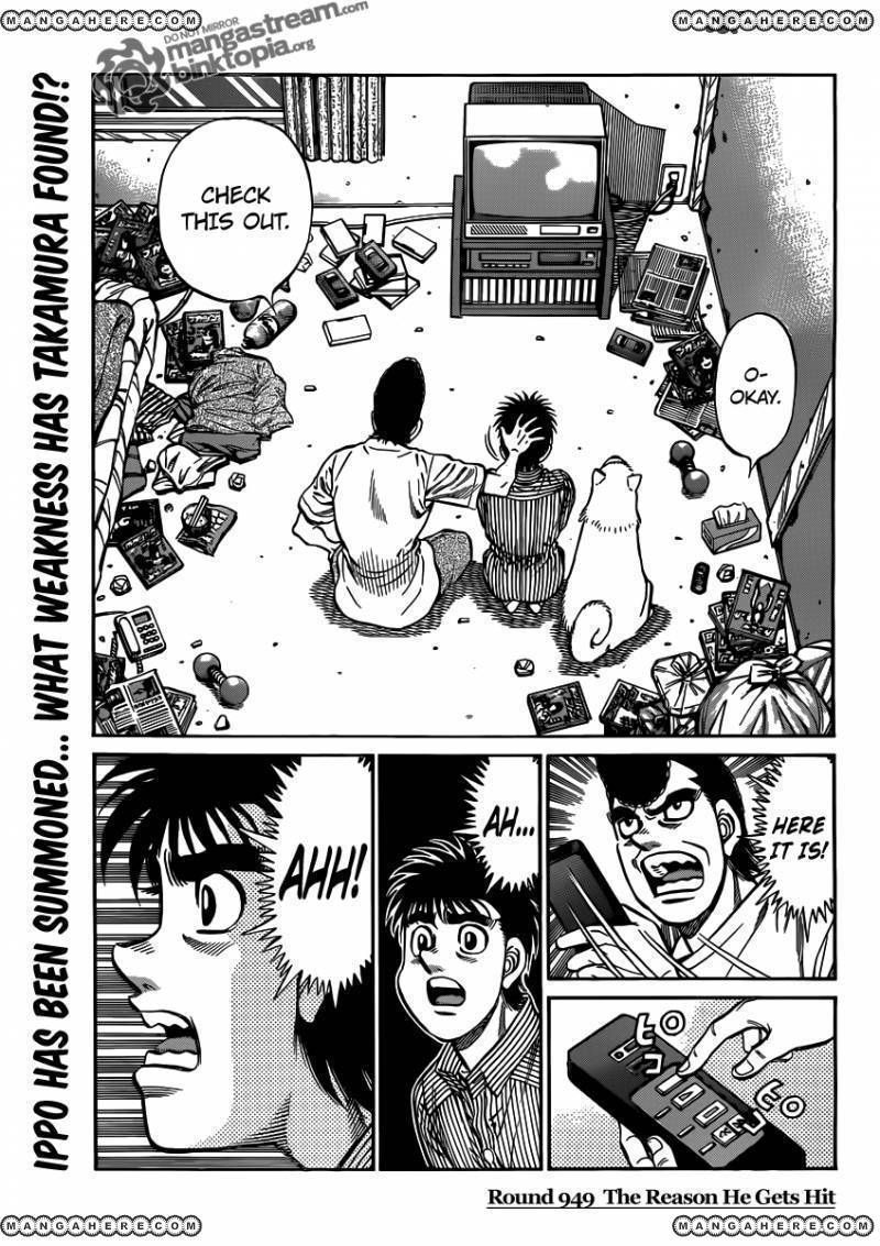 Hajime no Ippo 949 Page 2