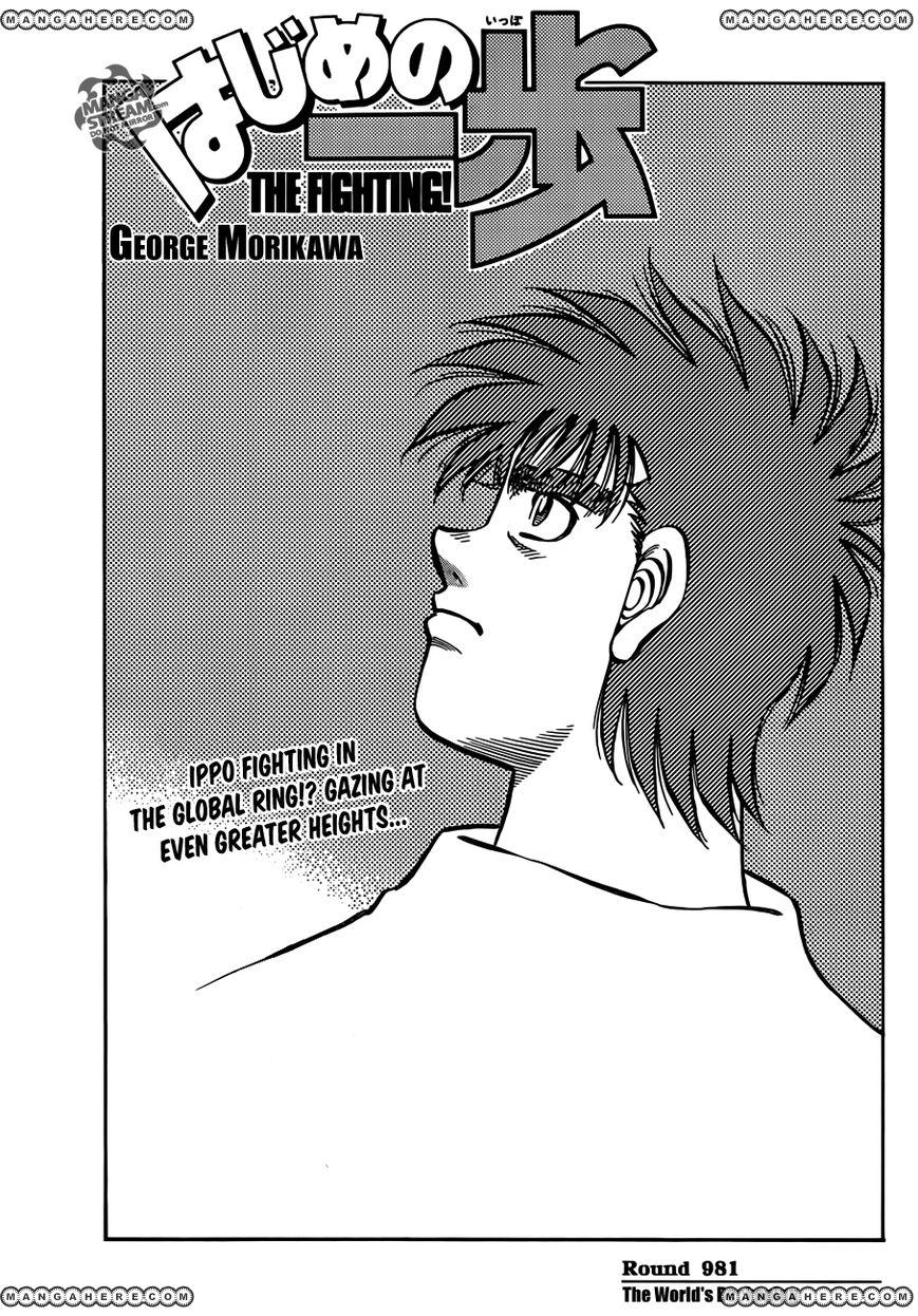 Hajime no Ippo 981 Page 1