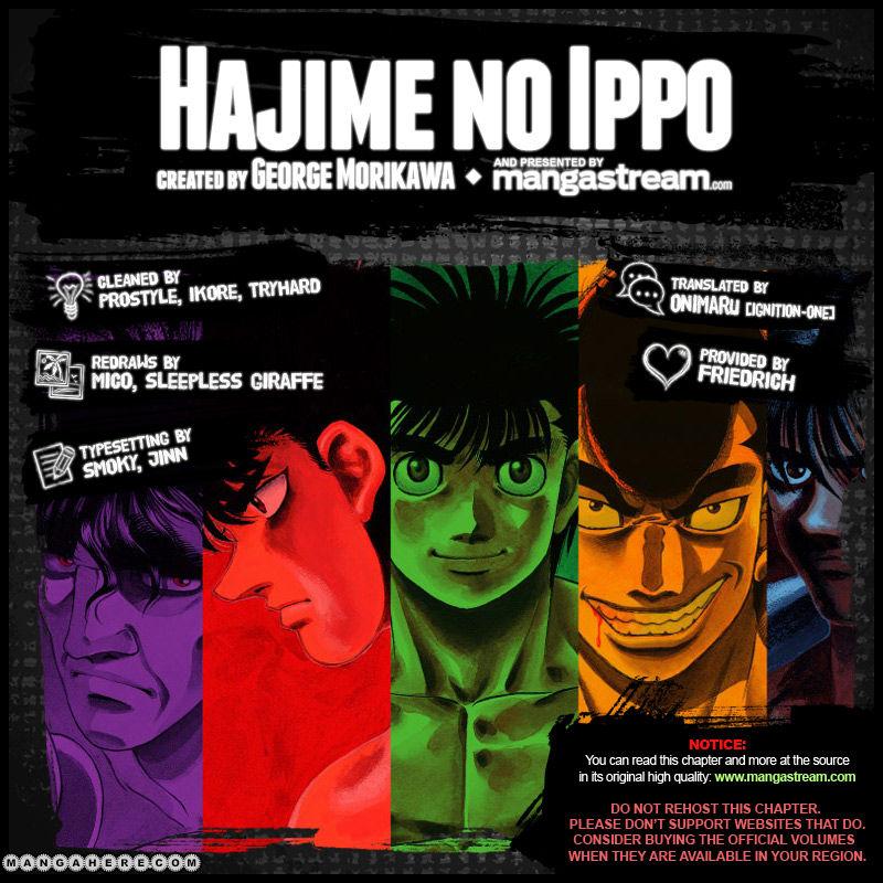 Hajime no Ippo 982 Page 3