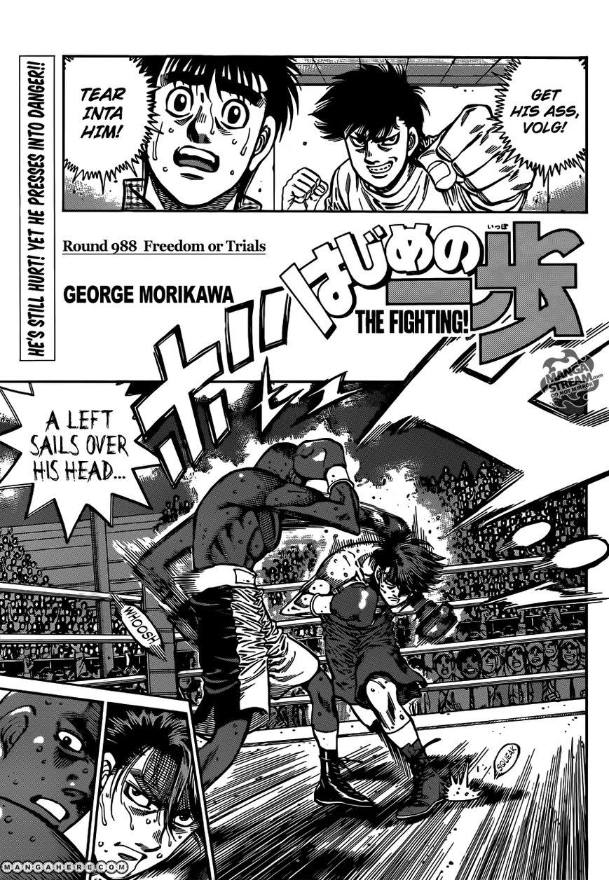 Hajime no Ippo 988 Page 1