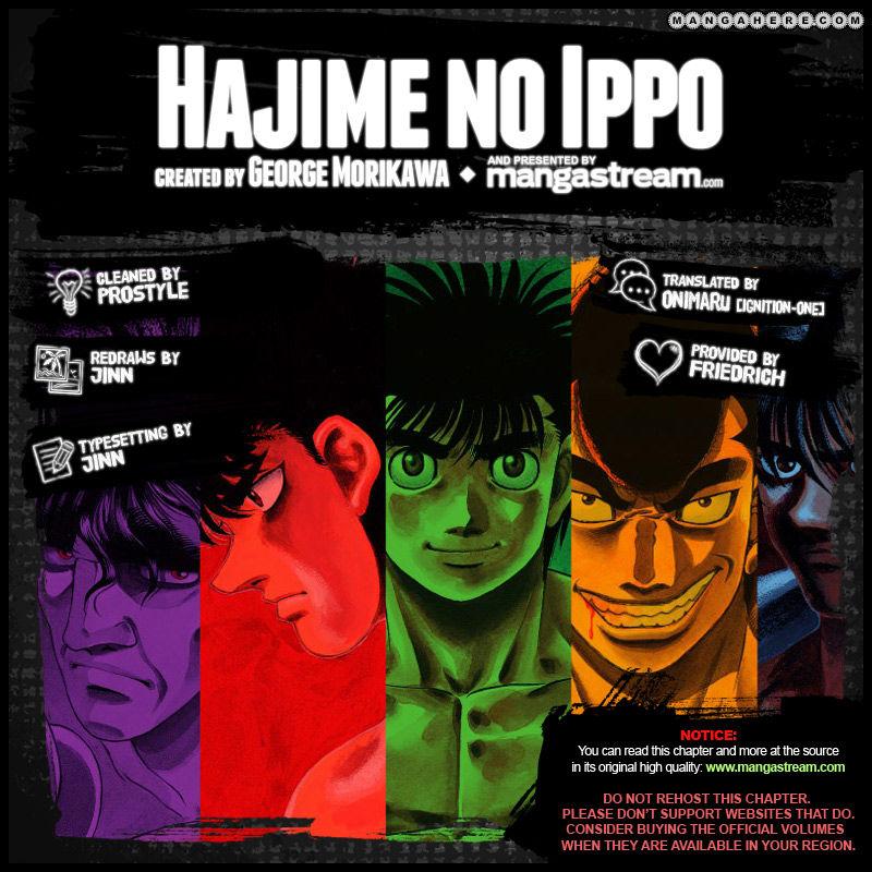 Hajime no Ippo 988 Page 2