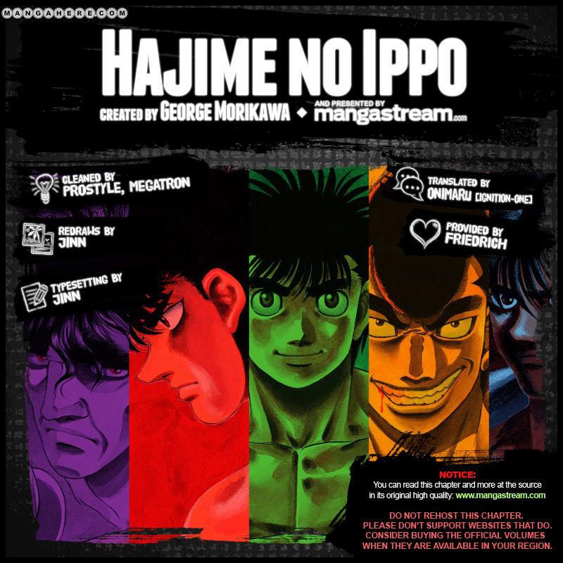 Hajime no Ippo 990 Page 2