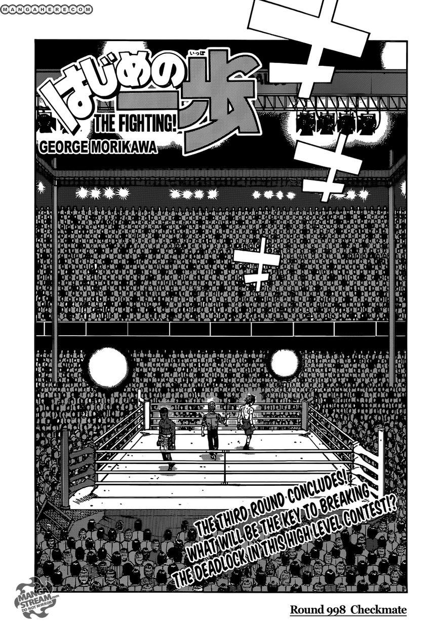 Hajime no Ippo 998 Page 1