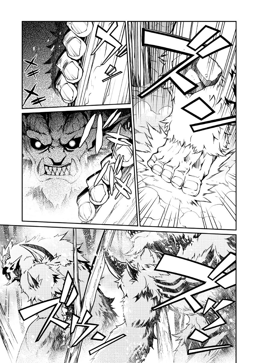 Isekai wo Seigyo Mahou de Kirihirake! 6 Page 1