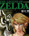 Zelda no Densetsu - Twilight Princess