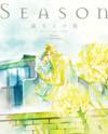 Season