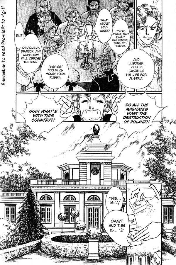 Porando Hishi Ten no Hate Made 3 Page 2