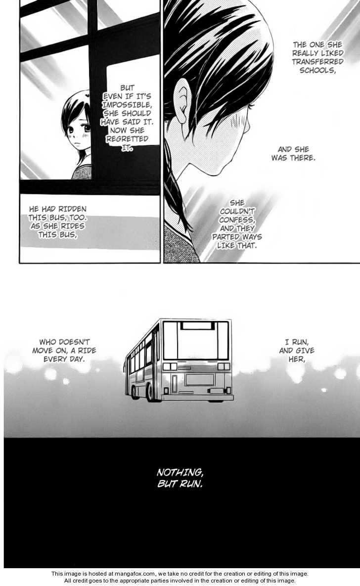 Haruyuki Bus 16.1 Page 2