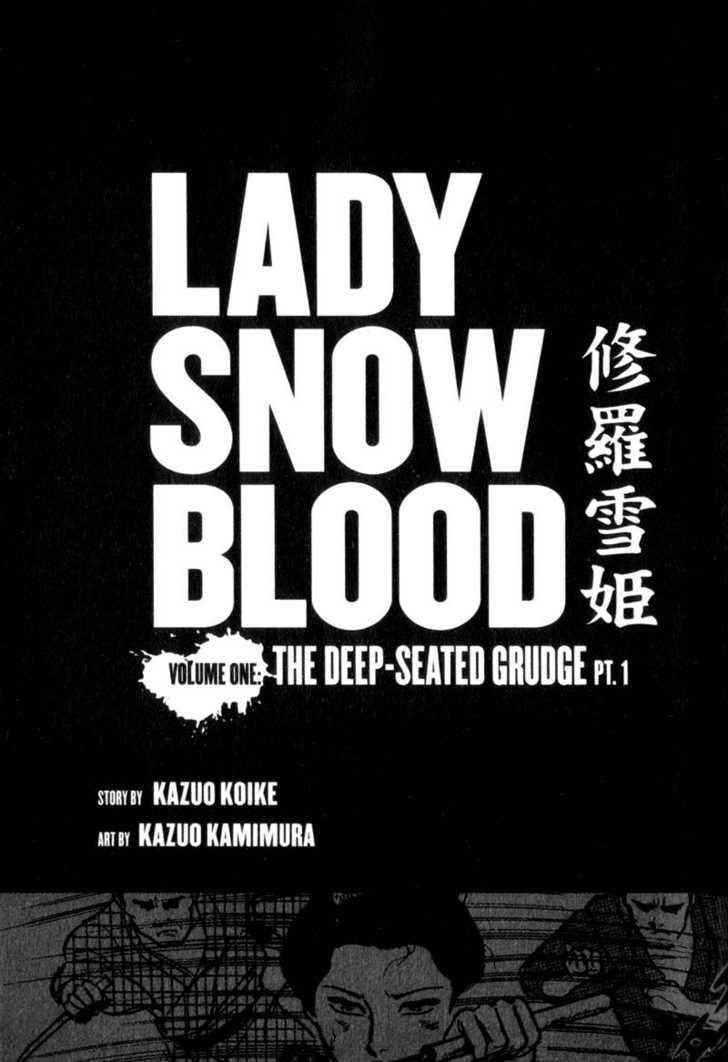 Lady Snowblood 1 Page 1