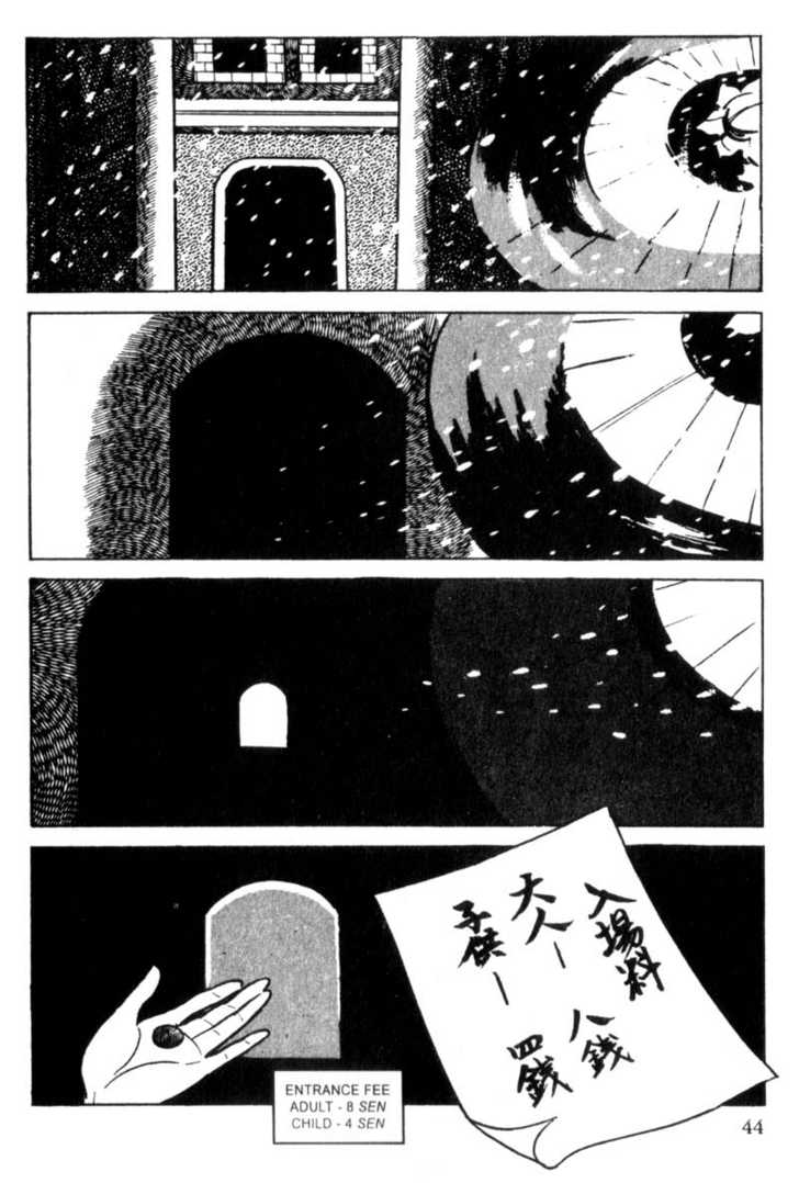Lady Snowblood 2 Page 2