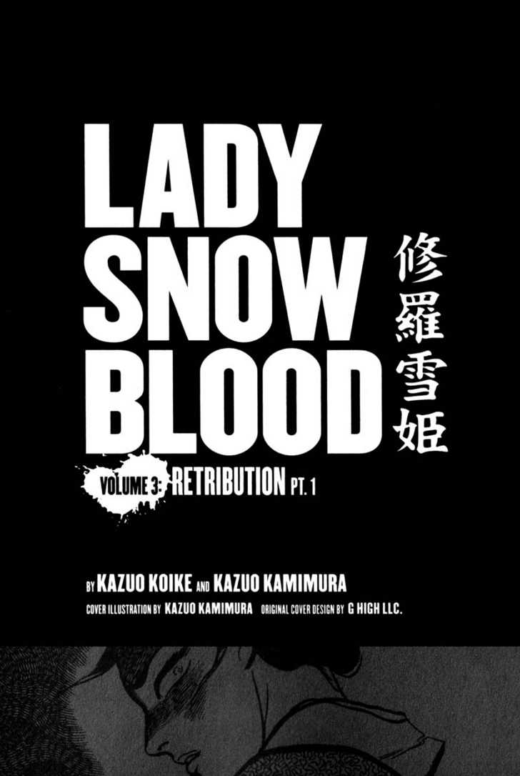 Lady Snowblood 9.2 Page 1