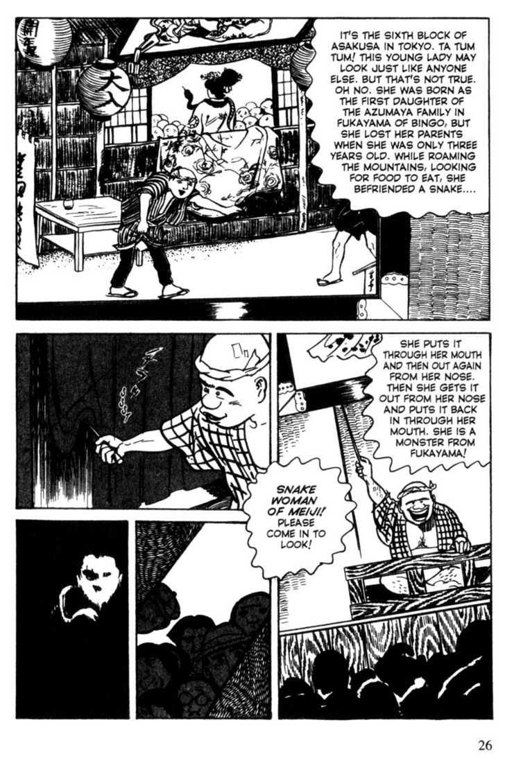 Lady Snowblood 10 Page 3