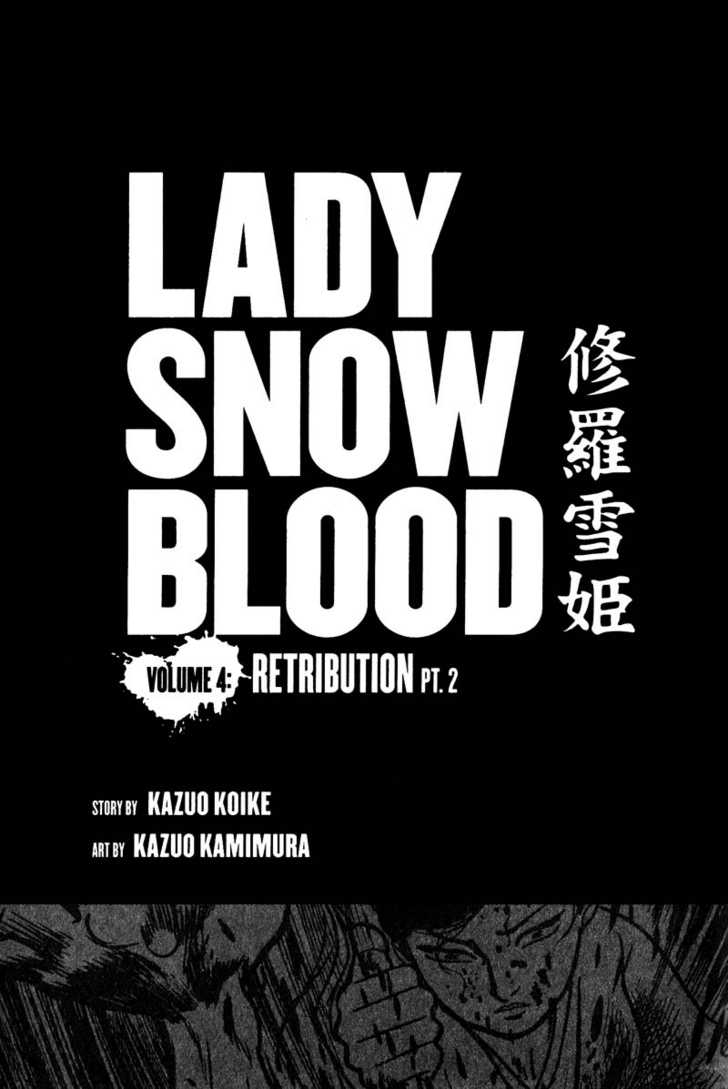 Lady Snowblood 12 Page 1