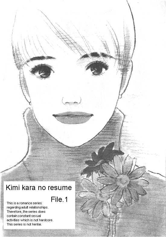 Kimi Kara no Resume 1 Page 1
