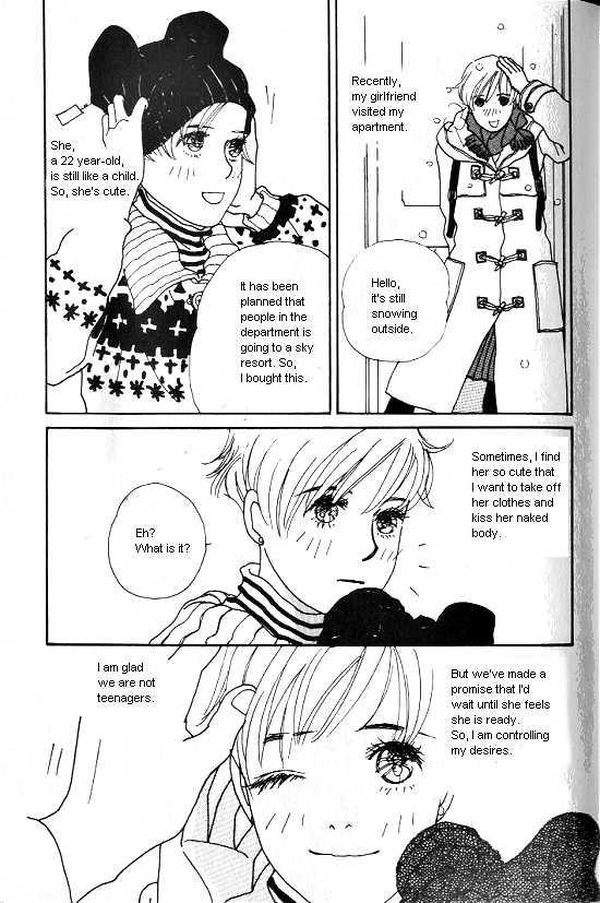 Kimi Kara no Resume 7 Page 2