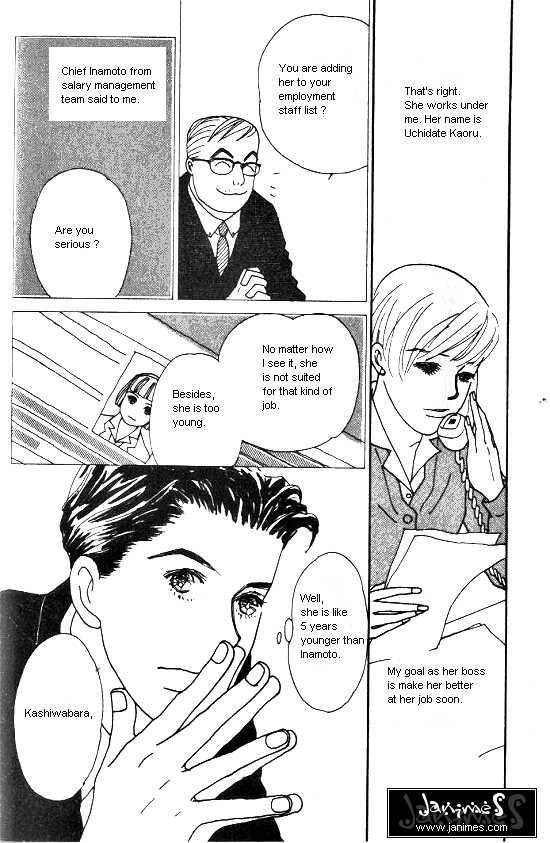 Kimi Kara no Resume 7 Page 3