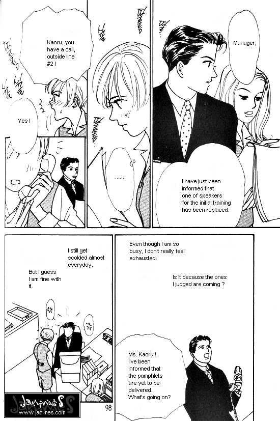 Kimi Kara no Resume 8 Page 3