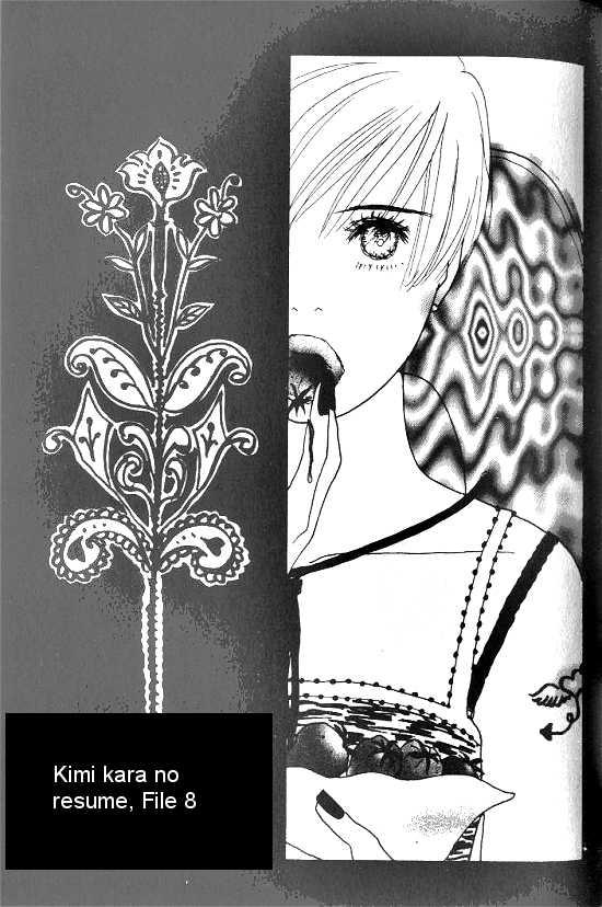 Kimi Kara no Resume 9 Page 1