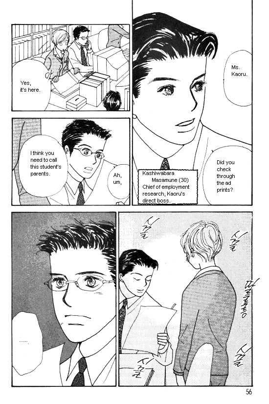 Kimi Kara no Resume 11 Page 3