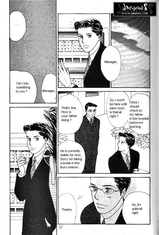 Kimi Kara no Resume 11 Page 4