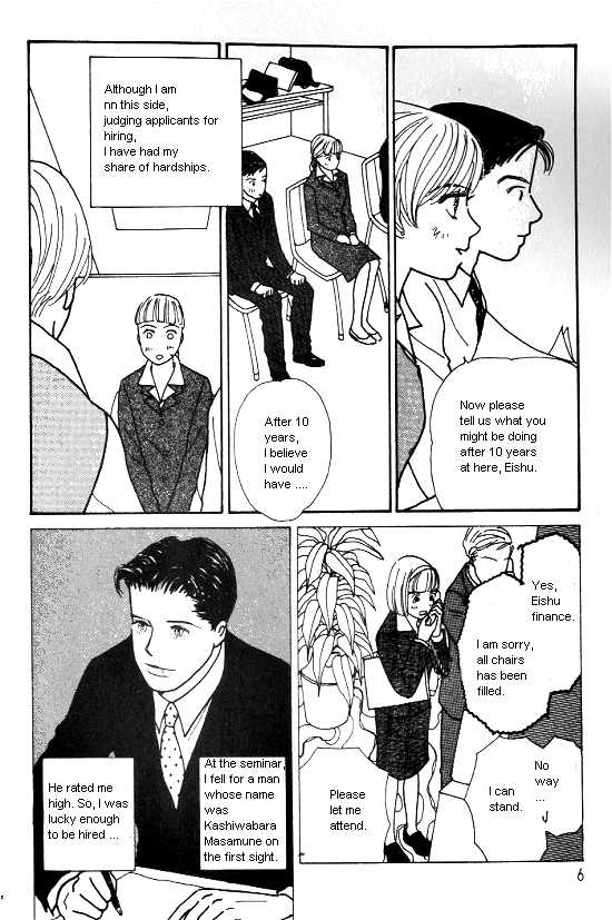 Kimi Kara no Resume 13 Page 3