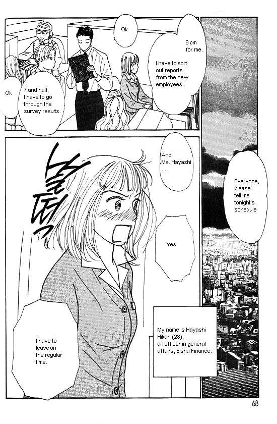 Kimi Kara no Resume 19.1 Page 3