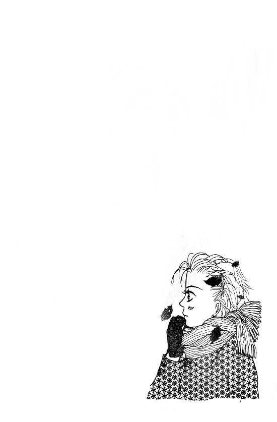 Kimi Kara no Resume 20 Page 2