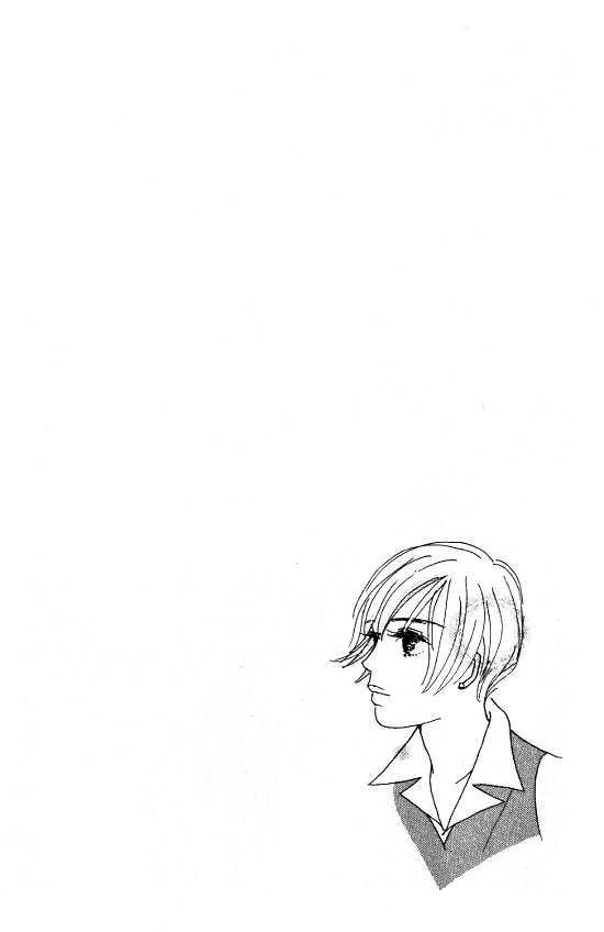 Kimi Kara no Resume 23 Page 1