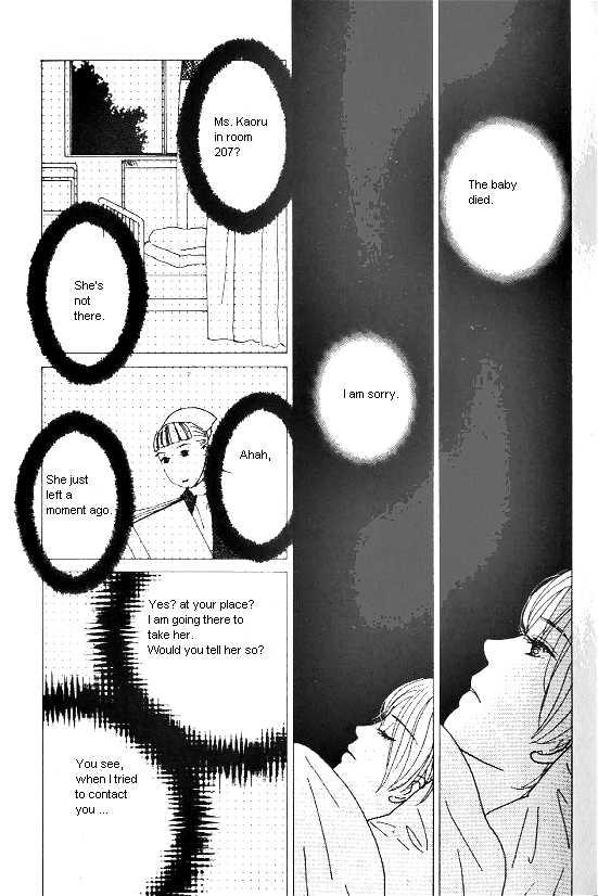Kimi Kara no Resume 25 Page 3