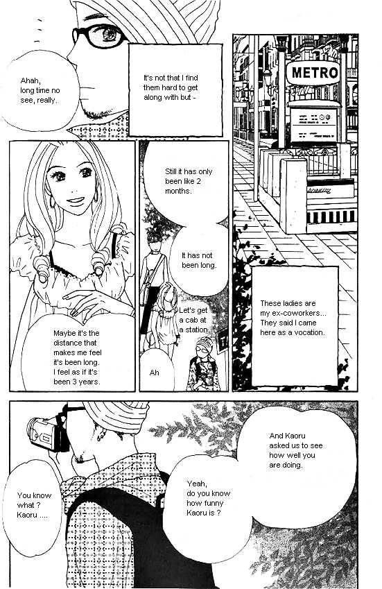 Kimi Kara no Resume 26.1 Page 3