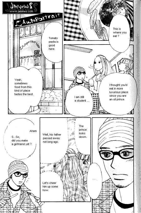Kimi Kara no Resume 26.1 Page 4
