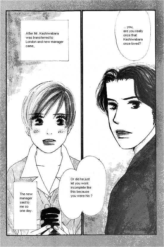 Kimi Kara no Resume 27 Page 2