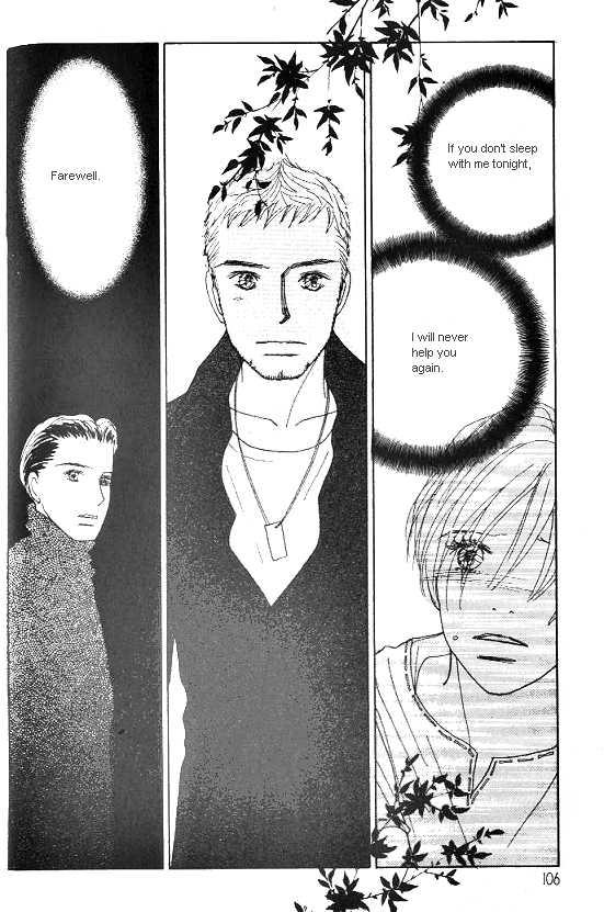 Kimi Kara no Resume 29 Page 3