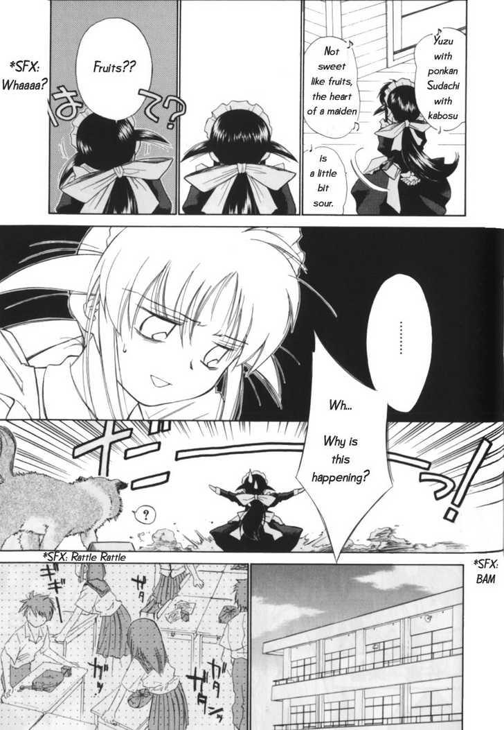 Mahoromatic 3 Page 3