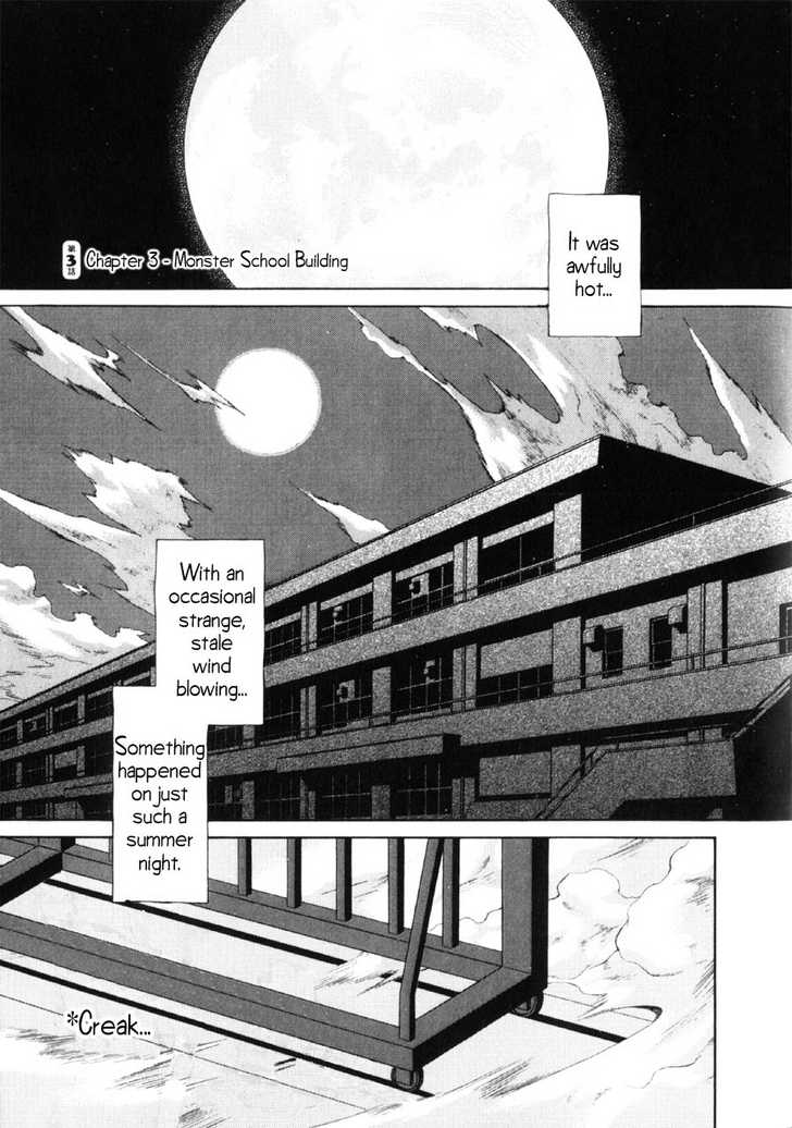 Mahoromatic 8 Page 2