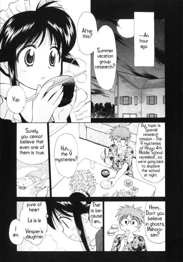 Mahoromatic 8 Page 4