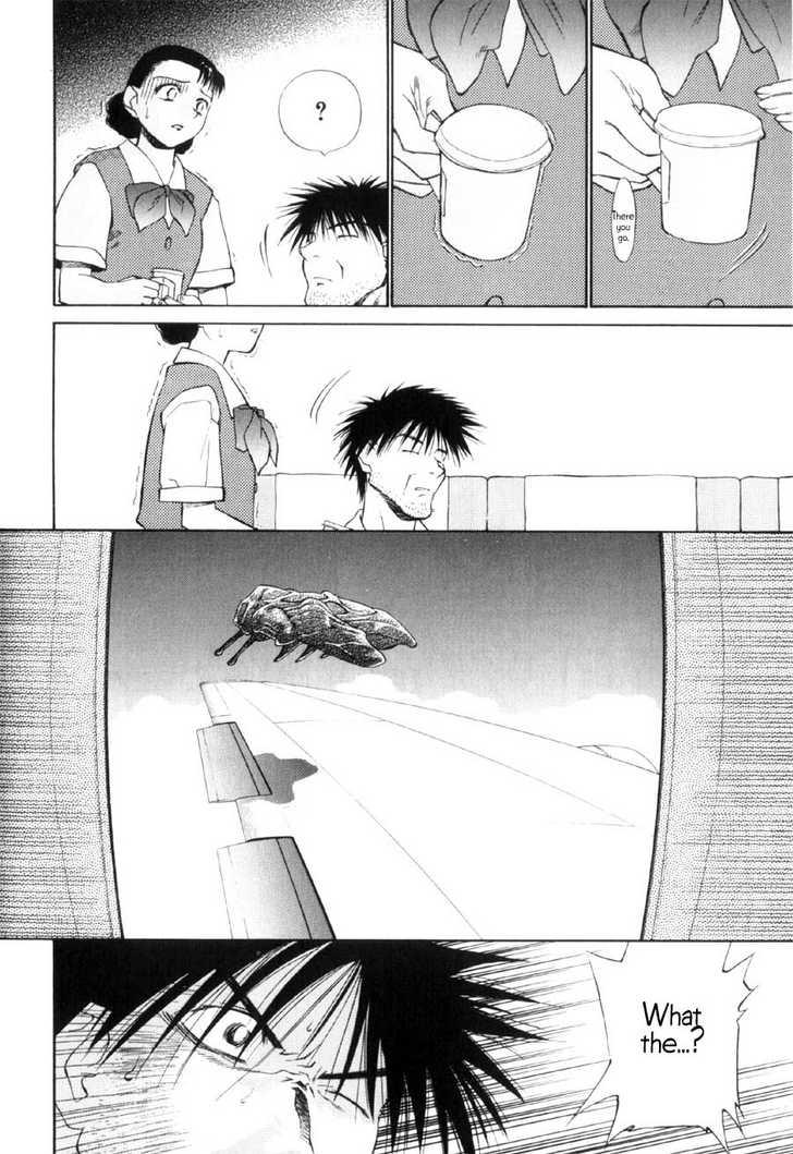 Mahoromatic 10 Page 3