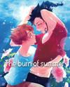 Inazuma Eleven GO dj - The burn of summer
