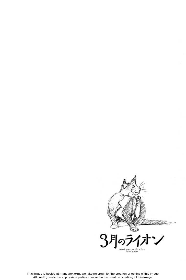 Sangatsu No Lion 7 Page 3