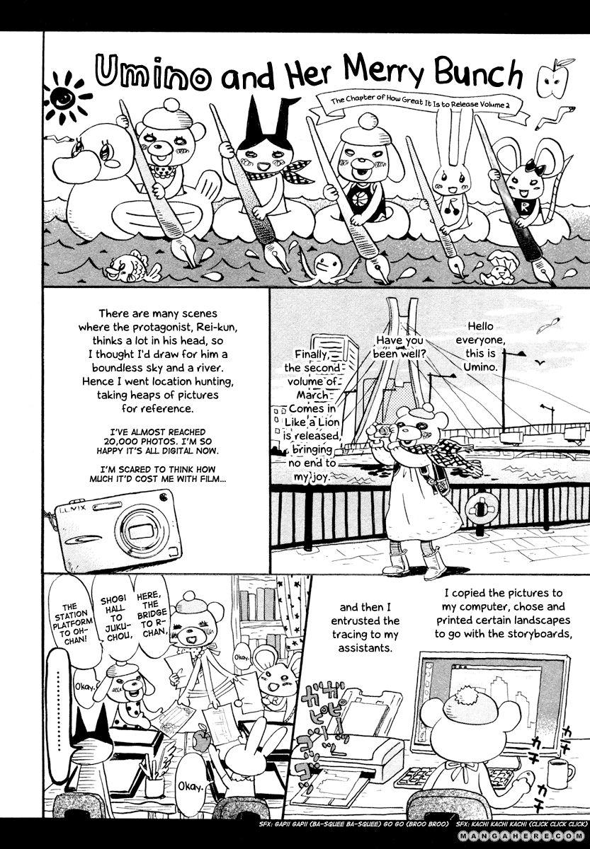 Sangatsu No Lion 21.5 Page 2